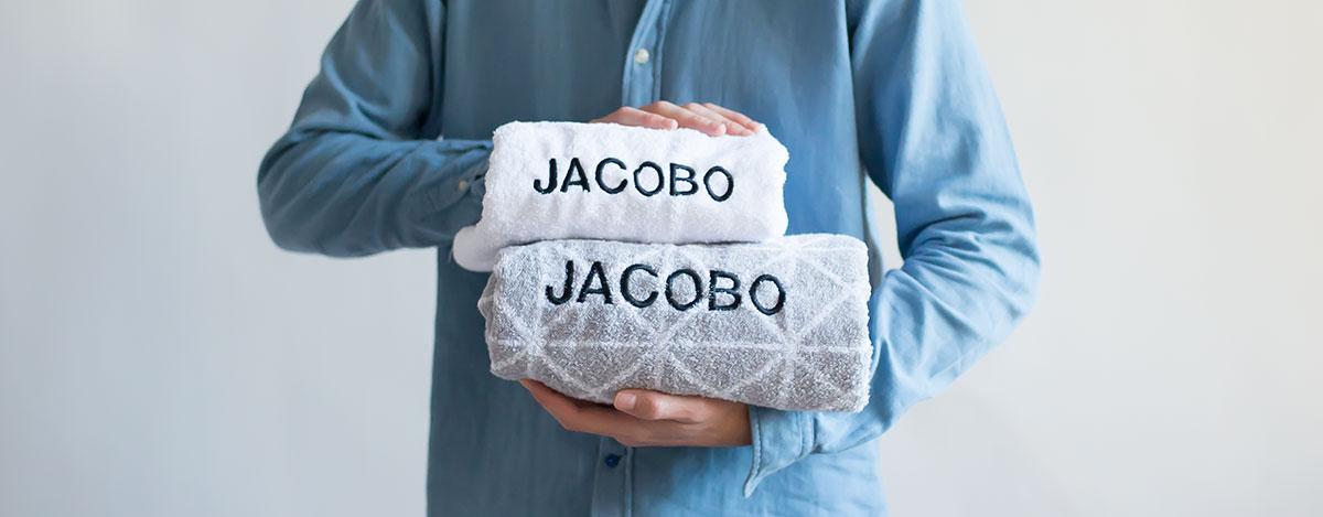 toallas bordadas con iniciales